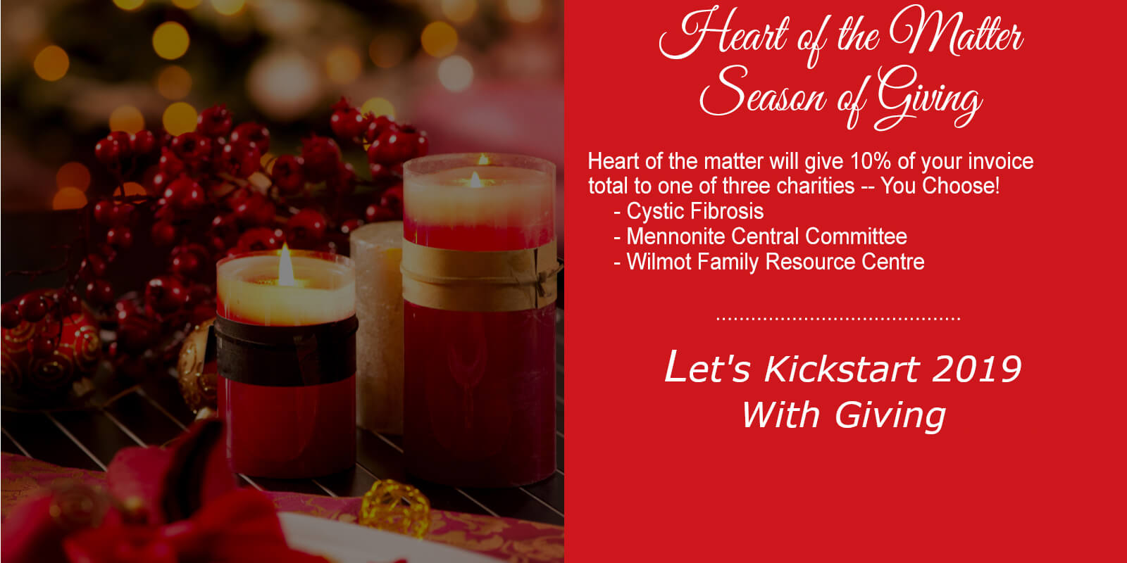 Season of Giving 2018